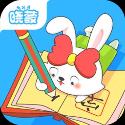 晓蒙练字app下载_晓蒙练字app最新版免费下载