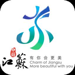 苏心游(江苏智慧文旅平台)app下载_苏心游(江苏智慧文旅平台)app最新版免费下载