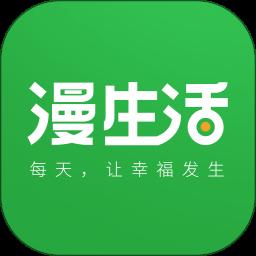 新希望漫生活最新版app下载_新希望漫生活最新版app最新版免费下载