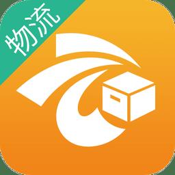 货云集物流最新版app下载_货云集物流最新版app最新版免费下载