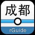 成都地铁手机版app下载_成都地铁手机版app最新版免费下载