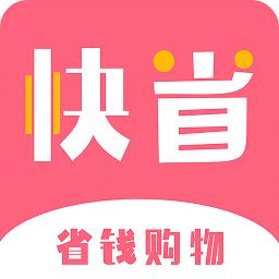 快省软件app下载_快省软件app最新版免费下载