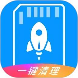 手机存储空间清理大师软件app下载_手机存储空间清理大师软件app最新版免费下载