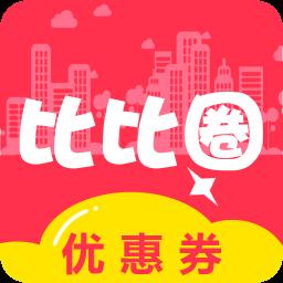 比比圈手机版app下载_比比圈手机版app最新版免费下载