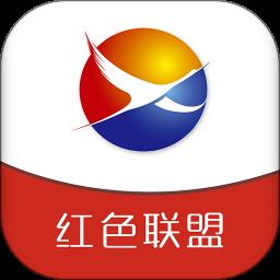 智慧夏邑app下载_智慧夏邑app最新版免费下载