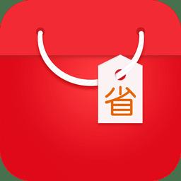省又省软件app下载_省又省软件app最新版免费下载