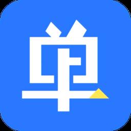 上单app下载_上单app最新版免费下载