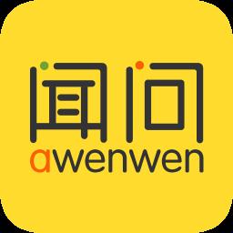 闻问学堂app下载_闻问学堂app最新版免费下载