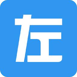 左左街平台app下载_左左街平台app最新版免费下载