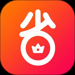 趣省(省钱购物)app下载_趣省(省钱购物)app最新版免费下载