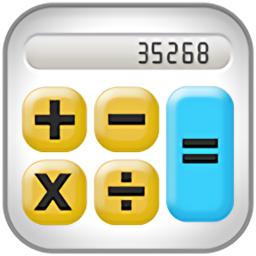 科学计算器专业版app下载_科学计算器专业版app最新版免费下载