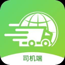 中运卡行司机版appapp下载_中运卡行司机版appapp最新版免费下载