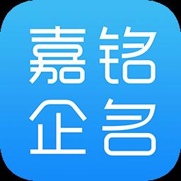 公司起名app下载_公司起名app最新版免费下载