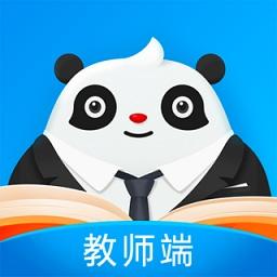 知学中文教师端app下载_知学中文教师端app最新版免费下载