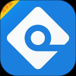 全能保商户版app下载_全能保商户版app最新版免费下载
