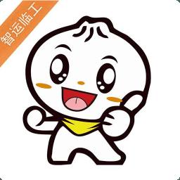 智运临工软件app下载_智运临工软件app最新版免费下载