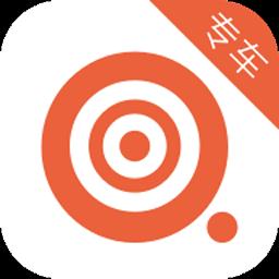 长安专车app下载_长安专车app最新版免费下载