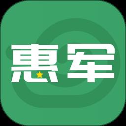 惠军生活服务平台app下载_惠军生活服务平台app最新版免费下载