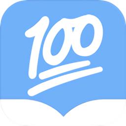 数学作业帮appapp下载_数学作业帮appapp最新版免费下载