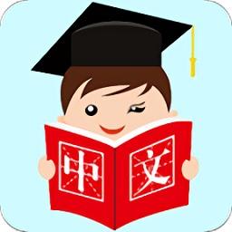作业帮助手最新版app下载_作业帮助手最新版app最新版免费下载