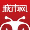 乐清城市网app下载_乐清城市网app最新版免费下载