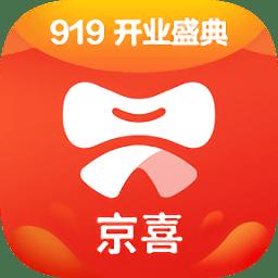京东京喜卖家手机端app下载_京东京喜卖家手机端app最新版免费下载