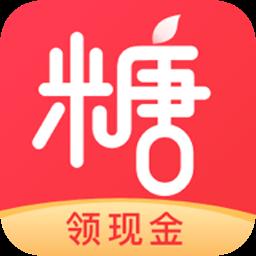 小糖糕红包版app下载_小糖糕红包版app最新版免费下载