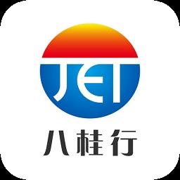 广西八桂行app最新app下载_广西八桂行app最新app最新版免费下载