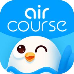 aircourse爱课英语app下载_aircourse爱课英语app最新版免费下载