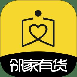 邻家有货小程序app下载_邻家有货小程序app最新版免费下载