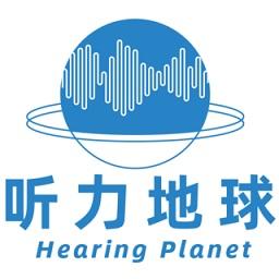 听力地球appapp下载_听力地球appapp最新版免费下载