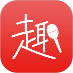 趣唱k歌app下载_趣唱k歌app最新版免费下载