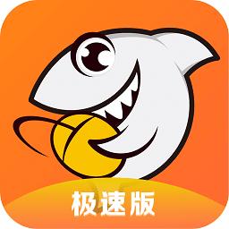 斗鱼极速版app下载_斗鱼极速版app最新版免费下载