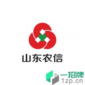山东农信企业版客户端app下载_山东农信企业版客户端app最新版免费下载