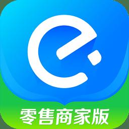 饿了么零售商家版手机版app下载_饿了么零售商家版手机版app最新版免费下载