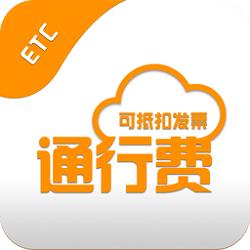 高速公路票根appapp下载_高速公路票根appapp最新版免费下载