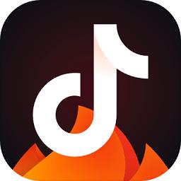 抖音火山版极速版app下载_抖音火山版极速版app最新版免费下载