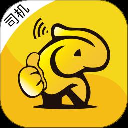 车马象司机app下载_车马象司机app最新版免费下载