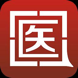 国医慧联app下载_国医慧联app最新版免费下载