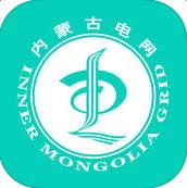 蒙电e家专享版本app下载_蒙电e家专享版本app最新版免费下载