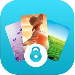 私密相册app下载_私密相册app最新版免费下载