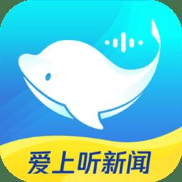 腾讯新闻畅听版app下载_腾讯新闻畅听版app最新版免费下载