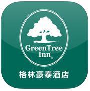 格林豪泰酒店appapp下载_格林豪泰酒店appapp最新版免费下载
