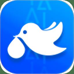 菜鸟驿站手机客户端app下载_菜鸟驿站手机客户端app最新版免费下载