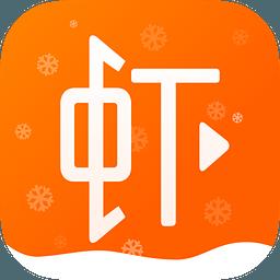 虾米音乐最新版app下载_虾米音乐最新版app最新版免费下载