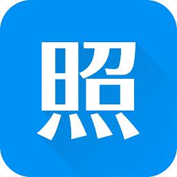 智能证件照手机软件app下载_智能证件照手机软件app最新版免费下载