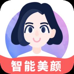 标准证件照片手机版app下载_标准证件照片手机版app最新版免费下载
