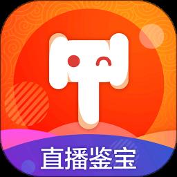 易拍即合平台app下载_易拍即合平台app最新版免费下载