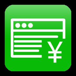 记工时手机软件app下载_记工时手机软件app最新版免费下载