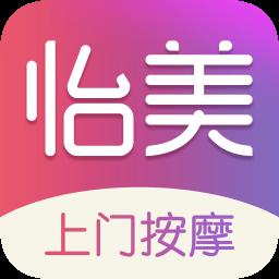 怡美到家美甲软件app下载_怡美到家美甲软件app最新版免费下载